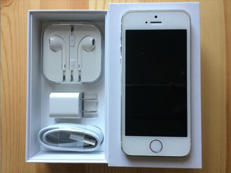 不用品買取 iphone