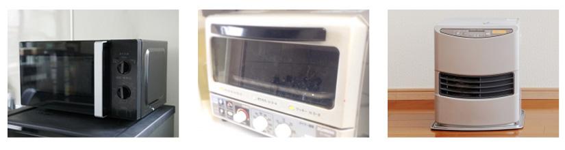 家具家電で無料回収対象品の写真