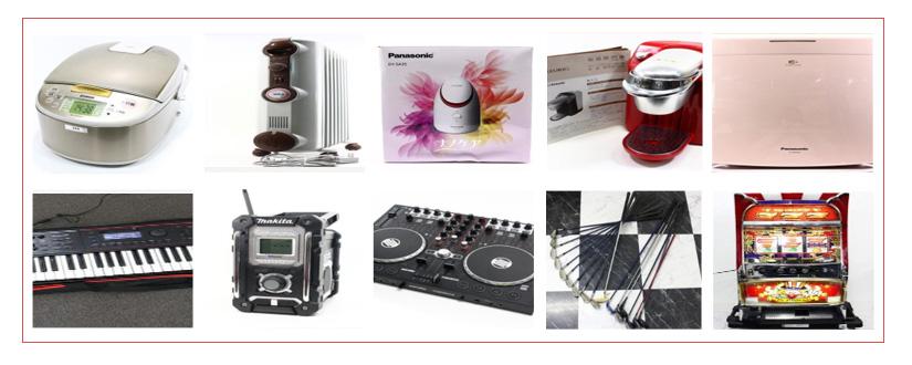 不用品の買取実績の写真 テレビ コーヒーメーカー 美顔器 電子ピアノ ゴルフ用品 など